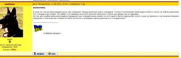 http://sa.uploads.ru/t/koDVF.jpg