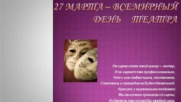 http://sa.uploads.ru/t/ktXUq.jpg