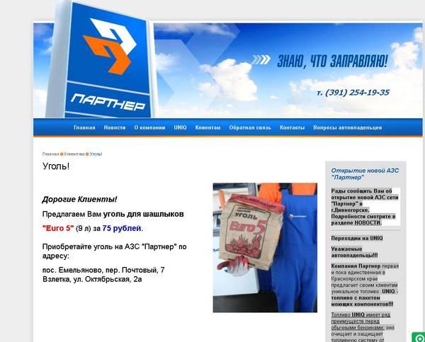 http://sa.uploads.ru/t/kxes2.jpg