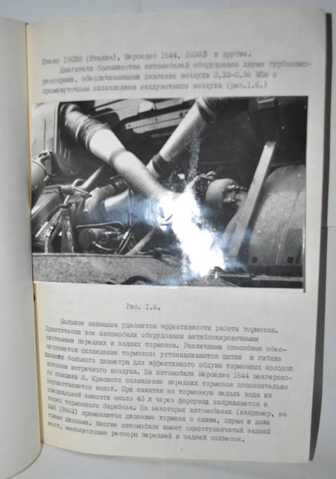 http://sa.uploads.ru/t/l2eQD.jpg