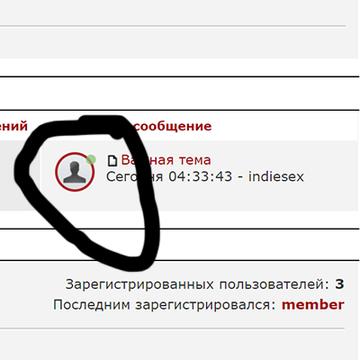 http://sa.uploads.ru/t/l5XnU.png