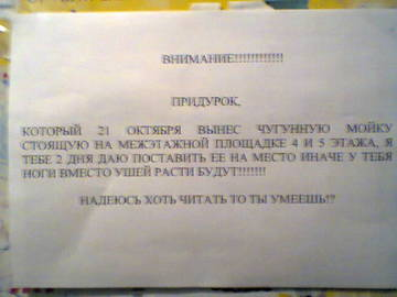 http://sa.uploads.ru/t/l76h8.jpg