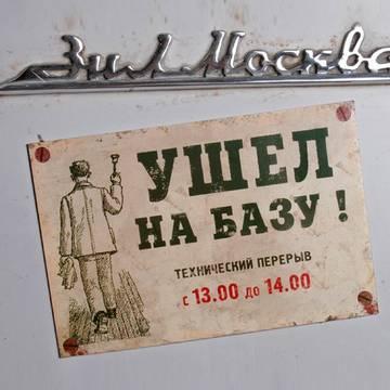 http://sa.uploads.ru/t/l79Jk.jpg