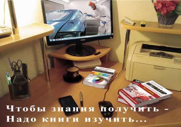 http://sa.uploads.ru/t/l8j5Z.jpg