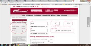 http://sa.uploads.ru/t/lCc1V.jpg