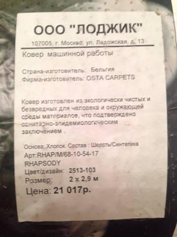 http://sa.uploads.ru/t/lD9NR.jpg