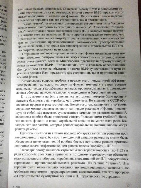 http://sa.uploads.ru/t/lHwK8.jpg