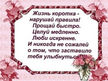 http://sa.uploads.ru/t/lMB1v.jpg