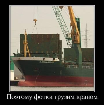 http://sa.uploads.ru/t/lPkcv.jpg