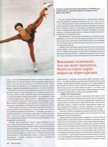 http://sa.uploads.ru/t/lRvQ7.jpg