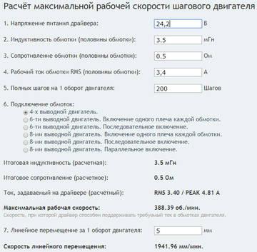 http://sa.uploads.ru/t/lSmnM.jpg