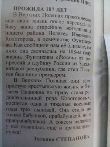 http://sa.uploads.ru/t/lTXVH.jpg
