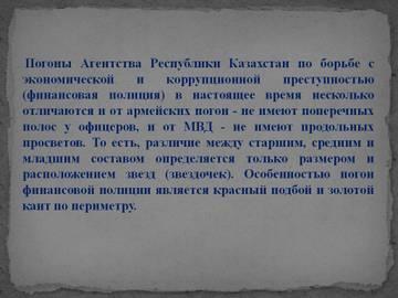 http://sa.uploads.ru/t/lcsOa.jpg