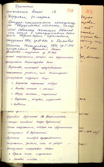 http://sa.uploads.ru/t/leMpj.jpg