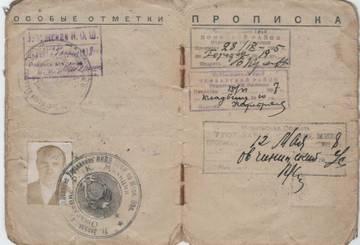 http://sa.uploads.ru/t/lgnQD.jpg