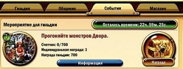 http://sa.uploads.ru/t/lhCoz.jpg