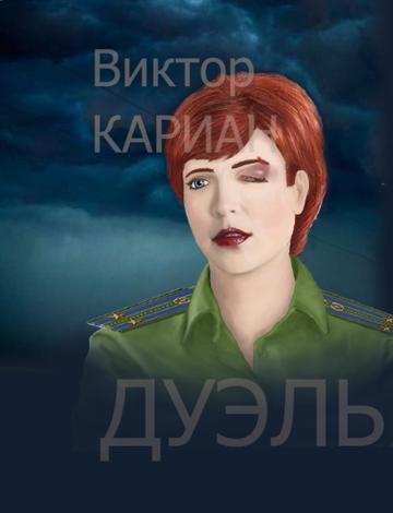 http://sa.uploads.ru/t/ljy2u.png