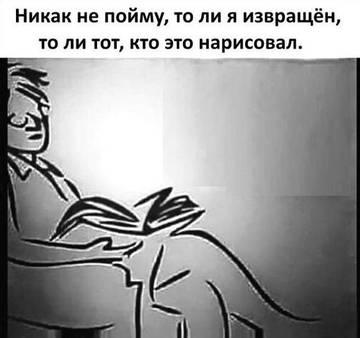 http://sa.uploads.ru/t/lkDQK.jpg