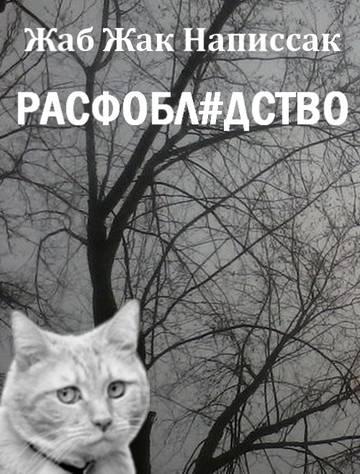 http://sa.uploads.ru/t/lnSrq.jpg