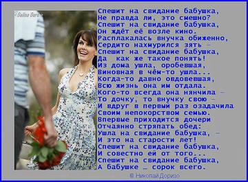 http://sa.uploads.ru/t/lnyx0.jpg