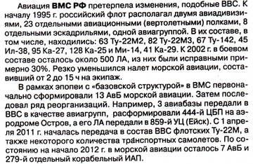 http://sa.uploads.ru/t/lqYc3.jpg