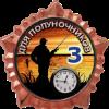 http://sa.uploads.ru/t/lvBZF.png
