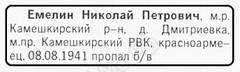http://sa.uploads.ru/t/ly001.jpg