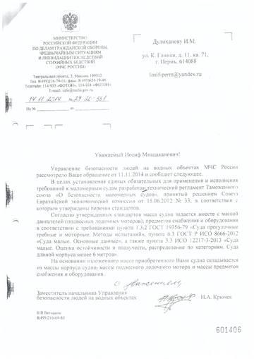 http://sa.uploads.ru/t/m1iZH.jpg