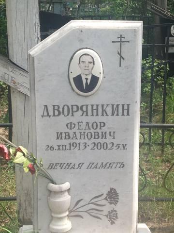http://sa.uploads.ru/t/m20Ze.jpg