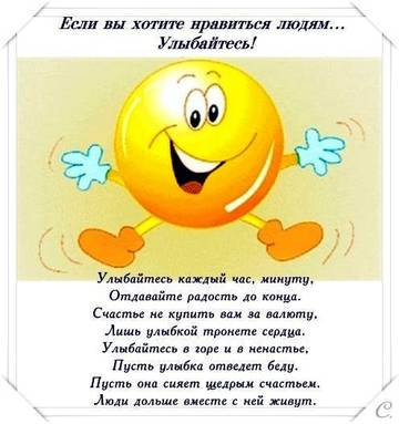 http://sa.uploads.ru/t/mFfBM.jpg