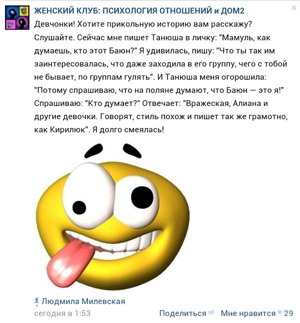 http://sa.uploads.ru/t/mMSrw.png