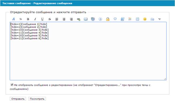 http://sa.uploads.ru/t/mSLux.png