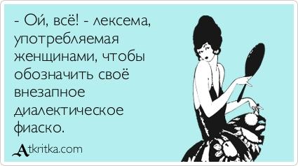 http://sa.uploads.ru/t/mWlHD.jpg
