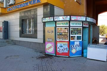 http://sa.uploads.ru/t/mYnov.jpg