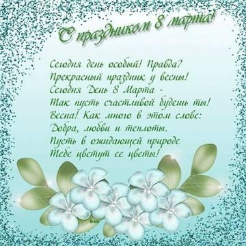 http://sa.uploads.ru/t/mbSwe.jpg