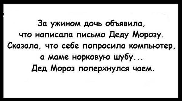 http://sa.uploads.ru/t/me3D7.jpg