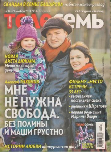 http://sa.uploads.ru/t/mfuJk.jpg