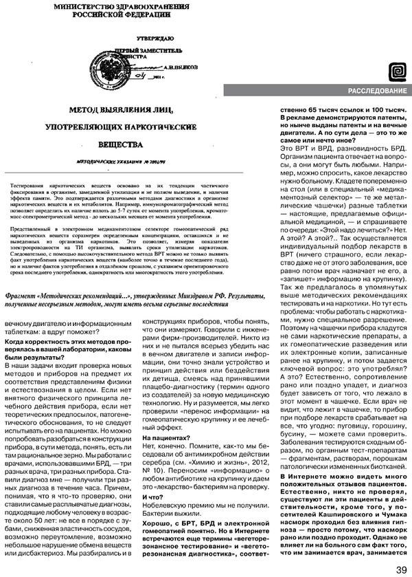 http://sa.uploads.ru/t/mgu6f.png