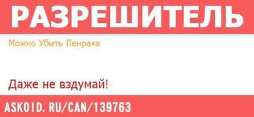 http://sa.uploads.ru/t/mlfIj.jpg