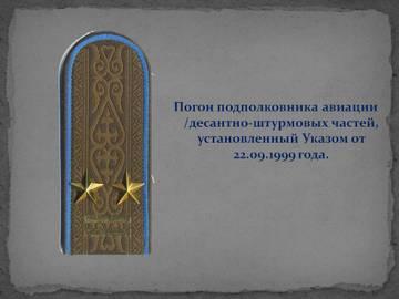 http://sa.uploads.ru/t/mrRx1.jpg