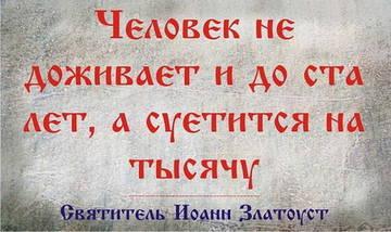 http://sa.uploads.ru/t/mrTVQ.jpg