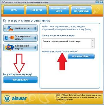 http://sa.uploads.ru/t/mvdOz.jpg