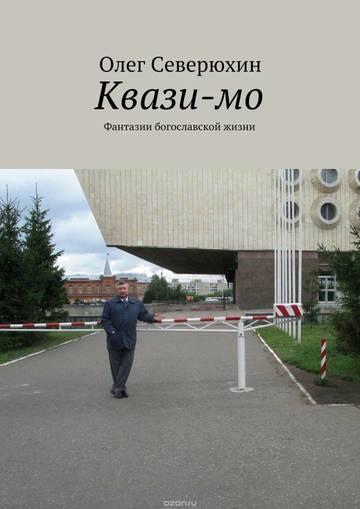 http://sa.uploads.ru/t/n2Ykf.jpg