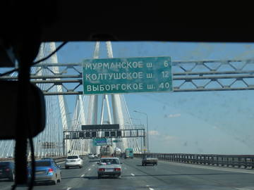 http://sa.uploads.ru/t/n4wWG.jpg