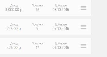 http://sa.uploads.ru/t/n5Ak6.png