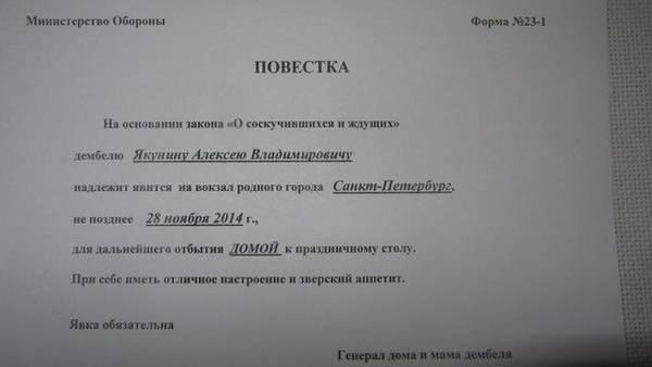 http://sa.uploads.ru/t/n8WXZ.jpg