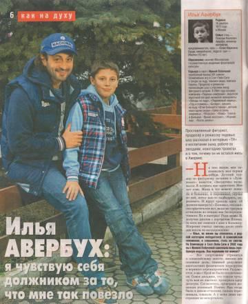 http://sa.uploads.ru/t/n9IBt.jpg
