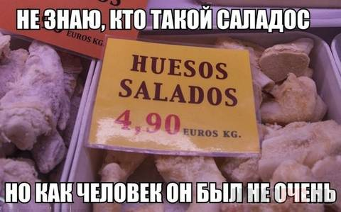 http://sa.uploads.ru/t/nBqws.jpg