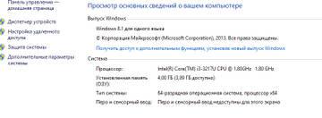 http://sa.uploads.ru/t/nGLoa.jpg