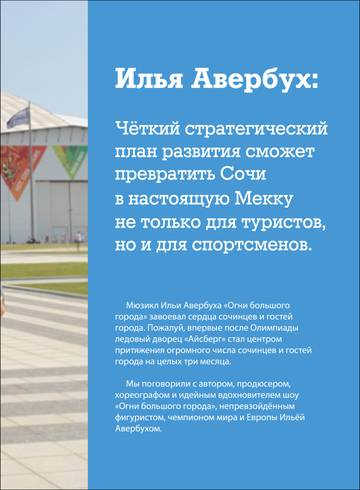 http://sa.uploads.ru/t/nI5Ev.jpg
